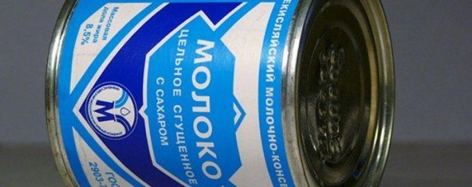 як варити згущенне молоко