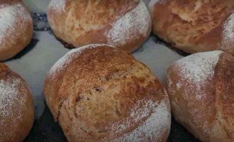Хліб Вулкан