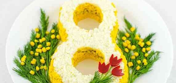 салат 8 березня