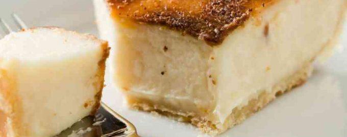 Пиріг Крем-брюле