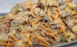 Салат з печінкою, солоними огірками і морквою по-корейськи