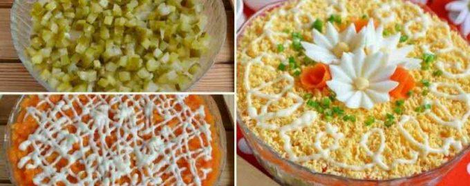 Багатошаровий салат з печінкою Карнавал
