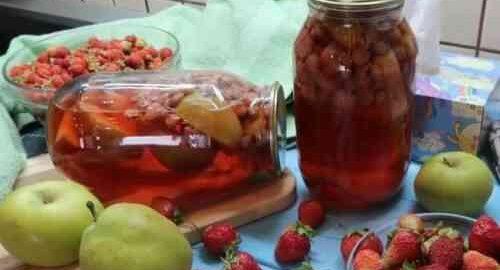 компот асорті з полуниці, яблука і груші